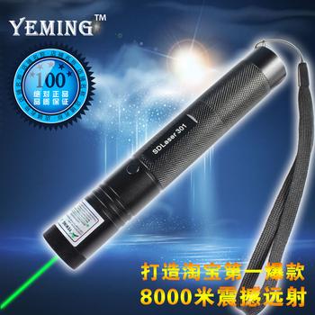 8000mw high power laser pen 301 green pen green light flashlight focusers matches set