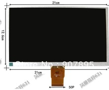 red lcd price