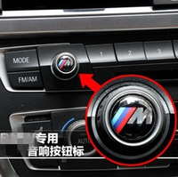 Sound Labeling Modified  Logo M LOGO Multimedia Systems Sticker