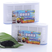 Refrigerator antiperspirant agent activated carbon refrigerator deodorant in addition to flavor box deodorant freezer deodorizer