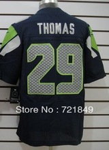 popular american football shirt