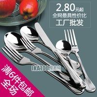 The whole network 430 stainless steel tableware spoon fork dinner knife dinnerware set 2.8