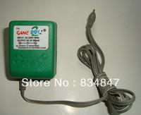 game boy  thin machine dedicated charger 220V