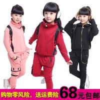 free shipping Children's clothing 2013 female child set child boy autumn fashion casual clothing sports set twinset