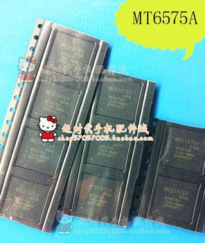 The new special MTK CPU Model MT6575A new factory original intact   50PCS