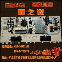 Original Dps-151ap dps-186cp-1 l32g1 l32f1 lu32f6 qau 120