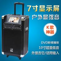 Outdoor battery trolley audio guitar card square dance speaker belt display screen dvd