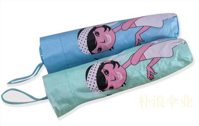 Beauty pattern qiutong laciness three fold umbrella sun umbrella women's folding umbrella folding(China (Mainland))