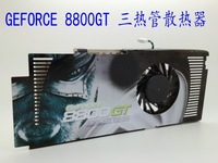 Xfx 8800gt heatpipe radiator heatpipe graphics card fan