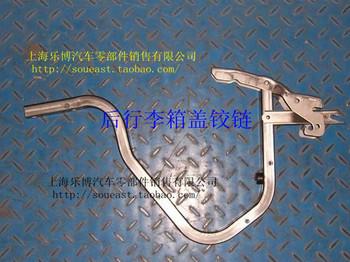 V3 lancer after luggage hinge sw607058