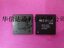 MT6516A – B smartphone GuoChanJi CPU CPU   50PCS