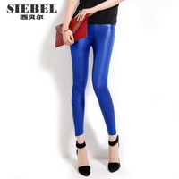 Xiaxin 2013 fashion multicolour repair all-match elastic legging