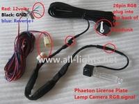 Free Hongkong Post Shipping Parking Camera for Phaeton RNS810 headunit License Plate Lamp Camera