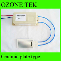 LF-123FMY,free shipping dc12v 3.5g/h ceramic plate ozone generator for air Vehicle fuel economizer