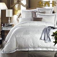Luxury White Jacquard Satin comforter cover king queen 4/6pcs Tribute Silk bedding duvet cover bedclothes bed linen home textile