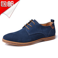 2013 summer casual shoes male shoes suede leather breathable skateboarding shoes fashion shoes