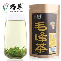 New 2013,Super Huangshan Maofeng Tea,258g Green Tea,Organic Yellow Mountain Mao Feng Tea,China Health Care Tea,Free Shipping