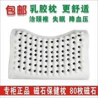 Magnetic therapy health sleeping pillow space memory pillow latex therapy cervical