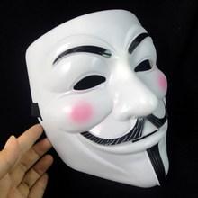 v for vendetta mask price