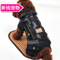 Free Shipping punk leather pet thick wadded windproof dog  jacket Coats In autumn and winter