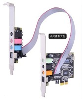 SYBA Brand of of PCI-E sound card  pci express 7.1 channel  sound card 8 channel support windows7/8 Super Quality  free shiping