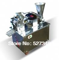 The new 80 type automatic dumpling machine dumpling machine factory outlets