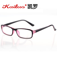 Radiation-resistant glasses anti fatigue vintage glasses mirror
