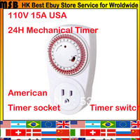 Multifuncational 15A 110V 1875W IP20 USA Childrean protector with America socket and switch knob us 24hours mechanical timer