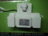 2d electronic rectifier 55w