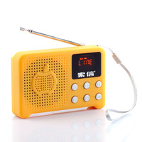 Portable card speaker mini speaker radio mp3 player mini speaker