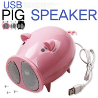 Pig laptop mp3 mp4 mini speaker fm radio 12