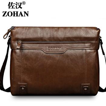 Man bag shoulder bag casual bag messenger bag leather commercial 8001 -
