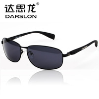 Polarized Sunglasses Male Fashion Sunglasses Drivers Mirro UV Sunglasses New Arrival