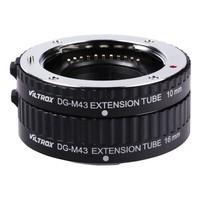 Macro Auto Focus Extension Tube for DG-M43 pour Olympus E=M5 E-P5 E-P3 E-PL5