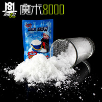 Artificial water snowflake powder romantic magic props