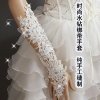 Hot Sale New Luxury Sexy Slimming Long Fingerless White Lace Bridal Wedding Dress Gloves Perform Party Free Shipping