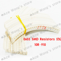 Резистор China Made 0805 SMD 1 /10m 5%, 1/8W, 50valuesX50pcs = 2500pcs, 0805 SMD , SMD Resistor 1R-10M
