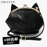 Smilyan bags duomaomao 2013 mini pink women's small bag messenger bag bags