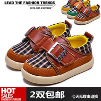 Hot-selling 2013 child leather velcro girls shoes baby shoes toddler shoes male skidproof child shoes