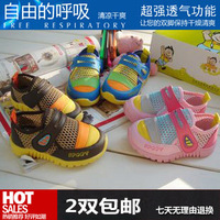 2013 children shoes summer child sports casual shoes male child mesh sandals female child breathable shoes network baby shoes