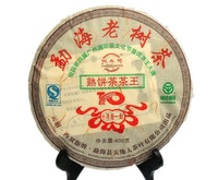Pu'er tea, black tea leaves cooked brown mellow old brick puer health care Puer China weight lose pu erpu'er brick Puer 010