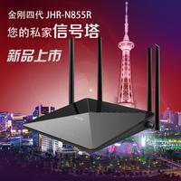 Super high power wireless router enterprise 750m bi-frequency gigabit wireless router