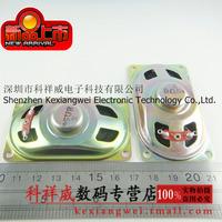Free shipping (4PCS/LOT) New 8ohm TV Loudspeaker 8R 5W 40 x 70mm 40*70 mm thickness 17mm 8ohm 5W LCD monitor speakers