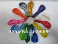 5 Wrap wholesale ball thickening of 2.3 Kazumi pearlescent Balloon Wedding Banquet decorate birthday party balloons