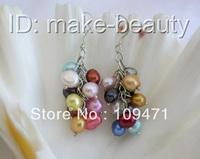 CLASSIC multicolor freshwater pearls dangle grape earrings