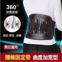 HOT Waist support belt medical waist support belt male women's tingbu lumbar waist support belt