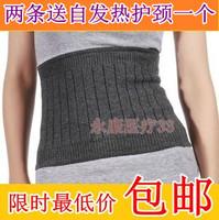 HOT Thickening cashmere waist support belt double layer wool cummerbund huwei thermal kneepad