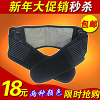 HOT Double faced tourmaline self-heating waist support belt thermal magnetic therapy back support