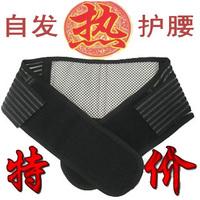 HOT Self-heating waist support belt winter warm thermal