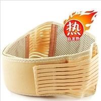 HOT Tourmaline self-heating waist support belt heated thermal care